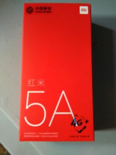 Bakı şəhərində Taza siomi a5 3gb ram 32b yaddaw super funksiyalar kameralar tarifa