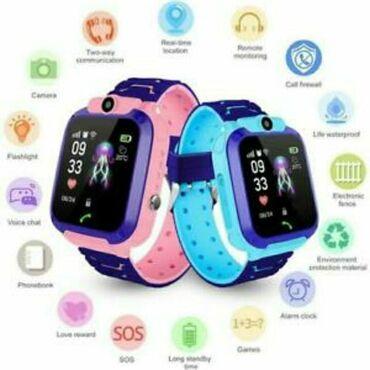 xoreoqrafiya üçün uşaq kupalnikləri - Azərbaycan: Smart Watch (uşaq saatı)Sensor və rəngli ekranlı, foto kameralı smart
