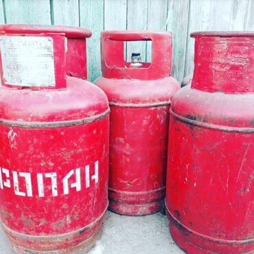 Газ баллон заправка - Кыргызстан: Куплю Газ балоны !  Дорого!!! Самовывоз!