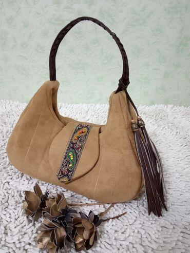 Кулиева жалап кыздар - Кыргызстан: НОВИНКА!!!! Удобные сумки в национальном стиле. Натуральная кожа,замша