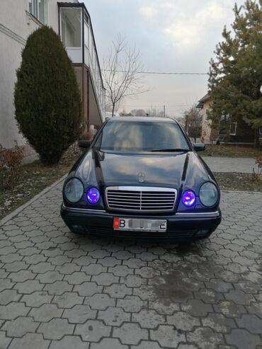 Mercedes-Benz - Наличие: В наличии - Сокулук: Mercedes-Benz E-Class 2.8 л. 1996   410000 км