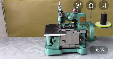 педаль-для-швейной-машины-веритас-купить в Кыргызстан: Срочно продаю оверлок мини ( домашний), в хорошем состоянии