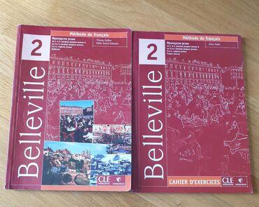 Belleville 2 francuski jezik cahier d`exercices, methode de francais