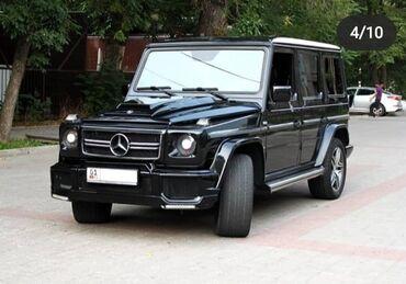 черный mercedes benz в Кыргызстан: Mercedes-Benz G 400 4 л. 2002