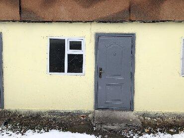ош квартира берилет in Кыргызстан | УЗАК МӨӨНӨТКӨ: 20 кв. м, Эмерексиз