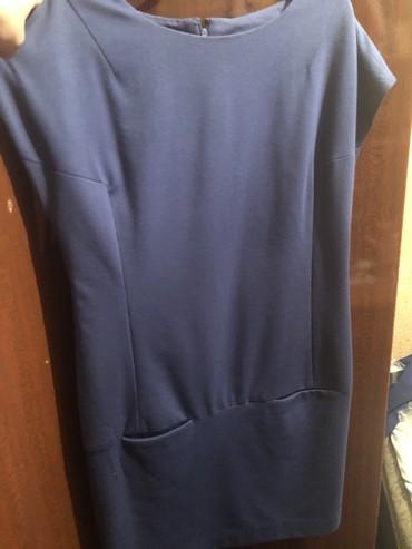 Женская одежда в Кара-куль: Платье Деловое Aros M