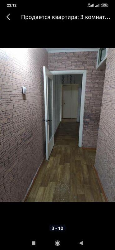 кок-жар-квартира в Кыргызстан: Продается квартира: 3 комнаты, 59 кв. м
