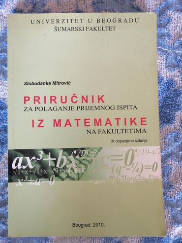 Sport i hobi - Ivanjica: Prirucnik za polaganje prijemnog ispita iz matematike na fakultetima