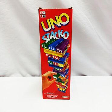 Настольная игра Джанга Уно с цифрами - популярная игрушка на