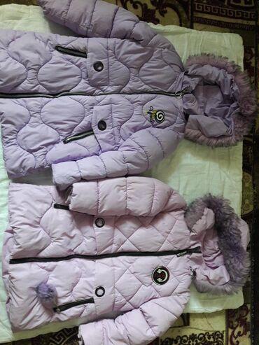 Детские куртки. Состояние хорошое