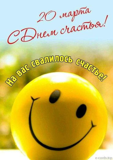 Срочно продается 1 комн. г. Каракол,в в Бишкек