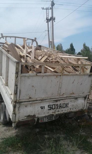 Уголь и дрова - Кыргызстан: Продаю дрова с достовкой карагач сухой. Остатки столов и стулья
