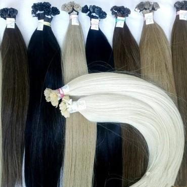 Продаю Волосы и наращиваю волосы. Натуральные волосы для наращивания
