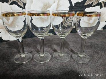 Фужеры для вина б/у Современных Времён 4 шт сколов нет высота 14,5 см в Bakı