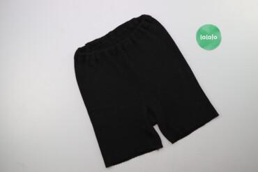 Жіночі панталони теплі    Довжина: 42 см Довжина кроку: 13 см Напівобх