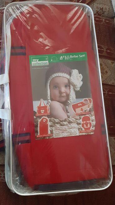 Другие товары для детей в Кант: Отличном состоянии
