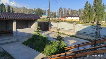 Отдых на Иссык-Куле - Бактуу-Долоноту: Коттедж, Райхан Чолпон-Ата, Детская площадка
