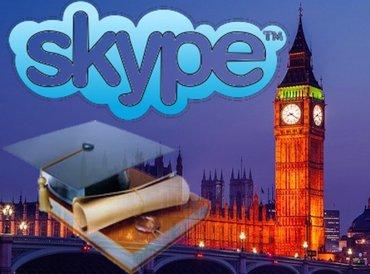 Онлайн обучение. Уроки английского в skype.Если вы совершенно не