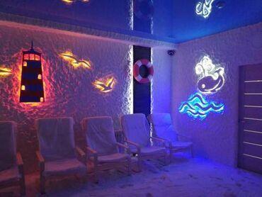 Остальные услуги - Бишкек: ПРОДАЕТСЯ Готовый, действующий бизнес- соляная пещера, в центре города