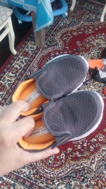 nike air uşaq krossovkaları - Azərbaycan: Uşaq ayaqqabıları