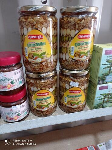 Десерт 720 гр Honey Cookie Recipeде 20 түрдүү тамак колдонулган. Ал эң