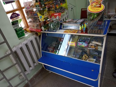 Оборудование для бизнеса в Токмак: 5000с