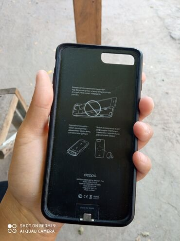 iphone 7 в Кыргызстан: Продаю чехол зарядку,на iPhone 7 plus 3800 Ампера держит, состояние