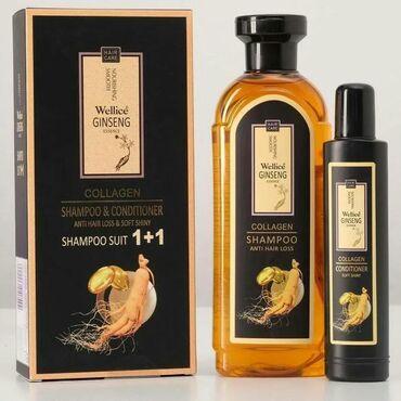 saç boyaları - Azərbaycan: Wellice de sevilen Jensen desti(Şampun/Balzam) Icerisinde tebii jensen