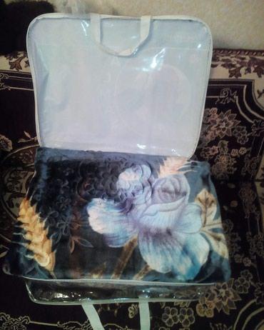 Sumqayıt şəhərində Iran pakrvallari teklik ve taxtlq munasib qiymete vp yazin #Aygun