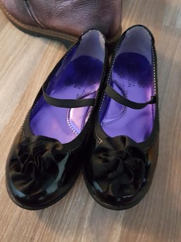 хонда дио 27 в Кыргызстан: Продаю туфли,корейские, 26-27 размер. надо мерить.одевали 1 раз на