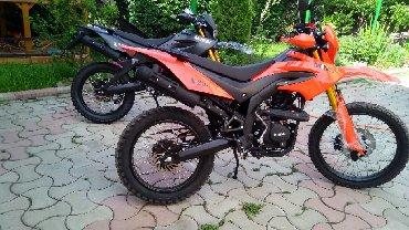 Продаются мотоциклы новые Минск: 1) minsk x250  Enduro легкий эндуро