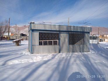 Продажа коммерческой недвижимости в Нарын: Магазины