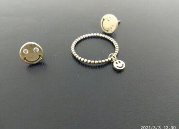 Набор из серебра 925пробы в виде смайлика