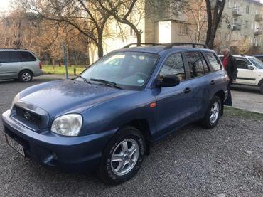 Hyundai Santa Fe 2001 в Бишкек