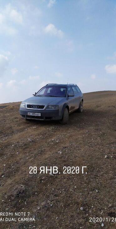 audi allroad quattro в Кыргызстан: Audi A6 Allroad Quattro 2.5 л. 2003 | 270 км