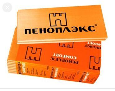 станок для сетка рабица в бишкеке in Кыргызстан | ДРУГИЕ ИНСТРУМЕНТЫ: Поликарбонат | Бесплатная доставка
