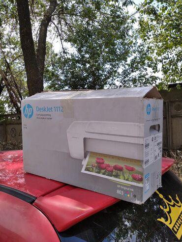 Принтер hp deskjet 1112.Цена 9.000 Жалал-Абад