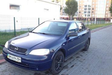 Запчасти на Опель Астра Г#Opel Astra G.   в Бишкек