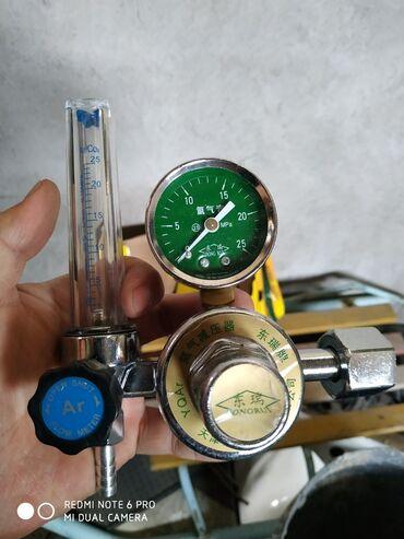 Газ баллон цена - Кыргызстан: Редуктор аргон