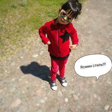 велюровый спортивный костюм в Кыргызстан: Спортивный костюм велюровый качество супер не прилипает к материалу