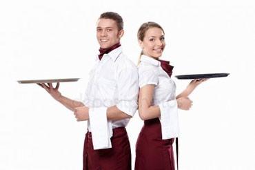 Работа с опытом официанта! в Ош