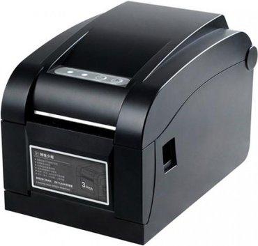Принтер для штрих кодов XPrinter-350B в Бишкек