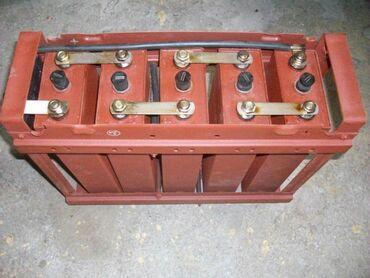 Транспорт - Тюп: Аккумулятор 5НК125. Щелочной имеется 2 секции общим напряжением 13.5
