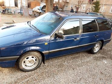 Volkswagen в Лебединовка