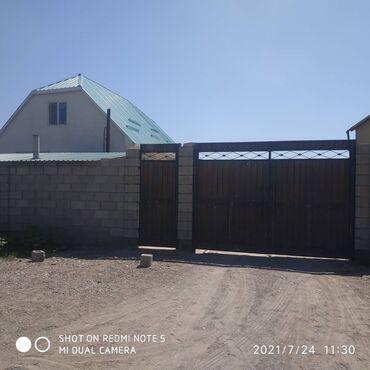 Недвижимость - Ак-Джол: 90 кв. м, 3 комнаты, Забор, огорожен