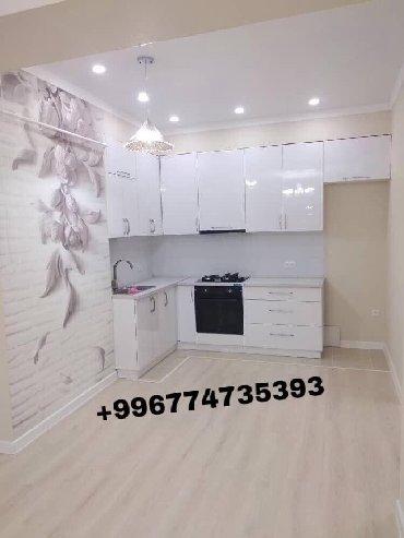 chajnik 3 l в Кыргызстан: Продается квартира: 3 комнаты, 91 кв. м
