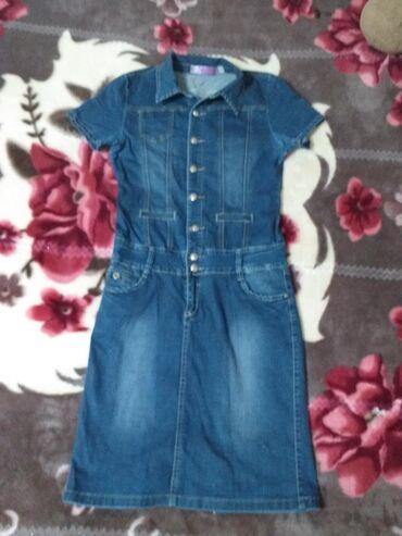 Продаю джинсовое платье 46 - 48 размера