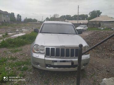 Jeep Grand Cherokee 3.7 л. 2008