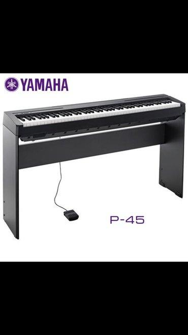 Пианино цифровое yamaha p45 это идеальное в Бишкек