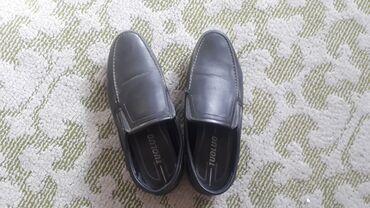 Туфли 43-размер
